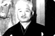 Takeda Ryu linkek