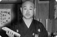 Hakko Ryu linkek